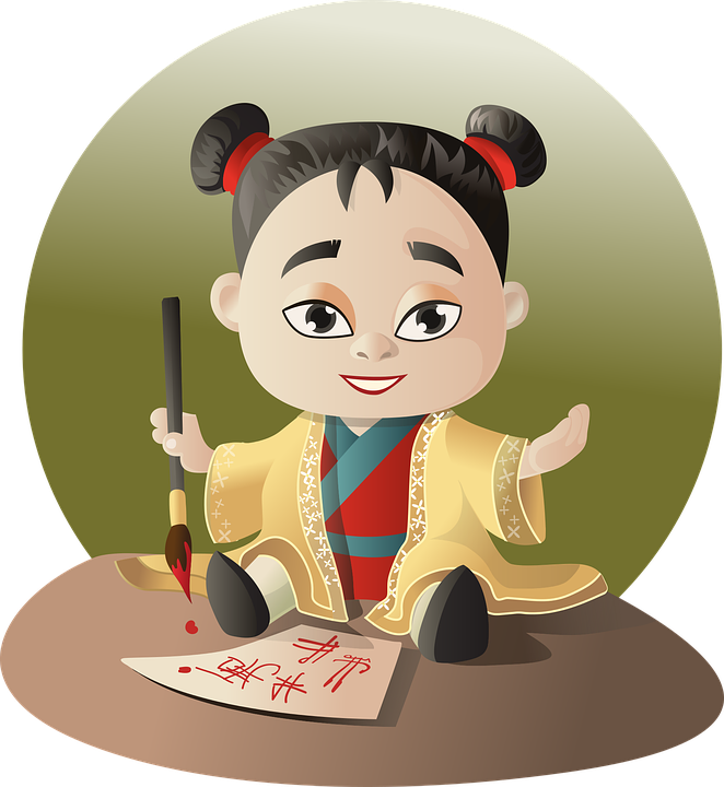chinese Cartoon Naja free vector