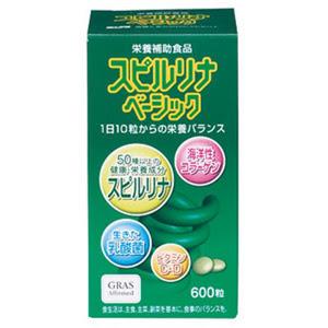 Tảo xanh Spirulina Nhật bản tốt cho sức khỏe