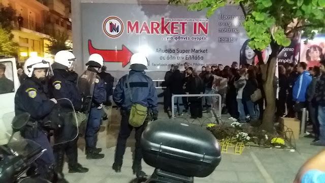 Γιάννενα: Σύλλογοι Καταγγέλλουν Τις Χθεσινές Συλλήψεις Εργαζομένων ..Παράσταση Διαμαρτυρίας Σήμερα Στις 12.00
