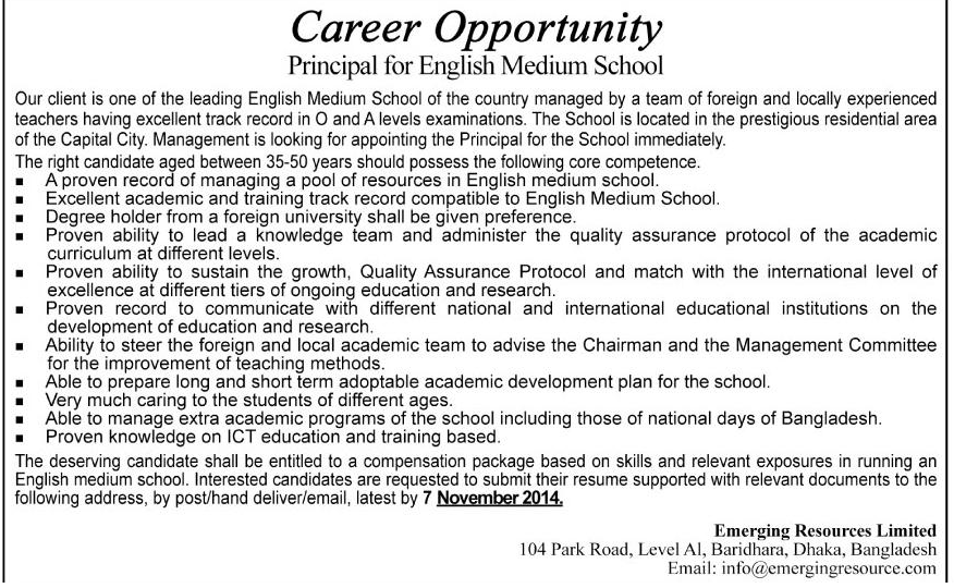 Career Opportunity @Emerging Resources Ltd.  , Principal for English Medium School
