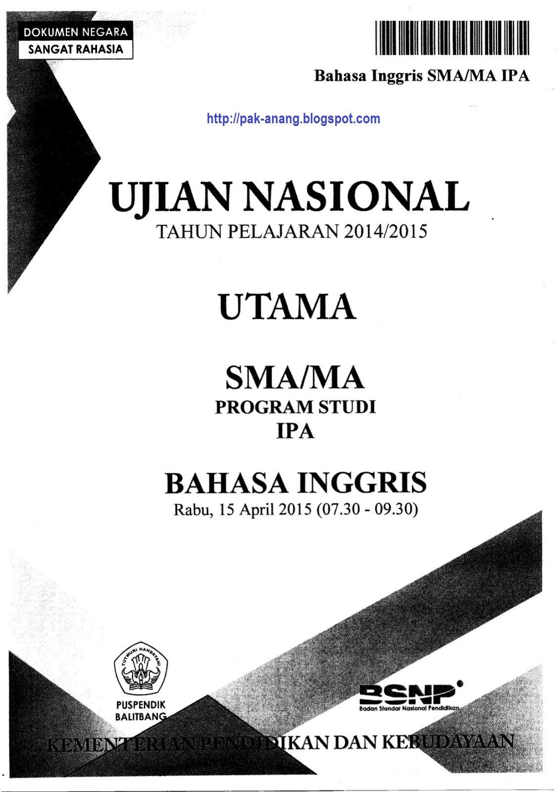 Paket Soal Ujian Nasional 2016 Sma Latihan Soal Un Smk Ujian Nasional Un Utama Tahun Untuk