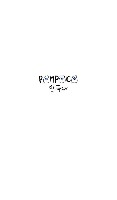POMPOCO Korea 7