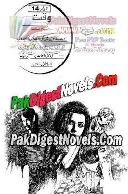 Waqt Episode 14 By Husaam Butt Pdf Free Download