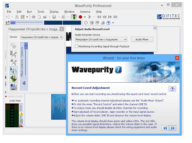 WavePurity Professional 7 96 | Photo Videography Club