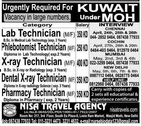 urgently required for kuwait under mohlabx raydentalpharmacy phlebotomist technician