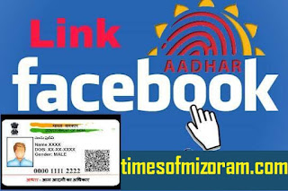 aadhar card required for facebook account