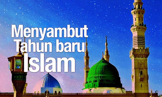 100 Kata Ucapan Selamat Tahun Baru Islam atau Hijriah yang Bijak
