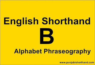 English Shorthand [B] Alphabet Phraseography,