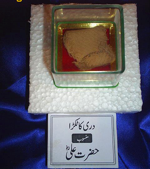 Pictures of hazrat ali house - House interior