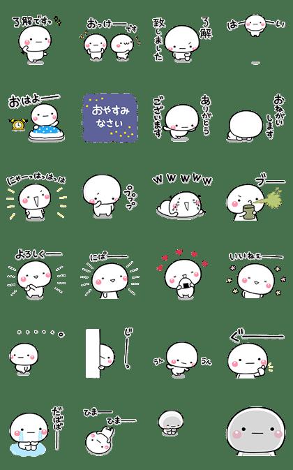 Animated Shiromaru Stickers