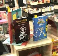 Ecsédi Orsolya: Cirrus a Tűzfalon - Egy rendbontó vírus kalandjai című ifjúsági regény egy könyvesbolt kirakatában (Könyvmolyképző kiadó, 2017)