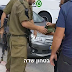 Atentado terrorista en Israel: un herido grave