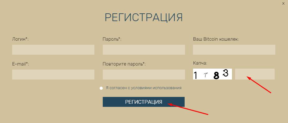 Регистрация в OSCARbit 2