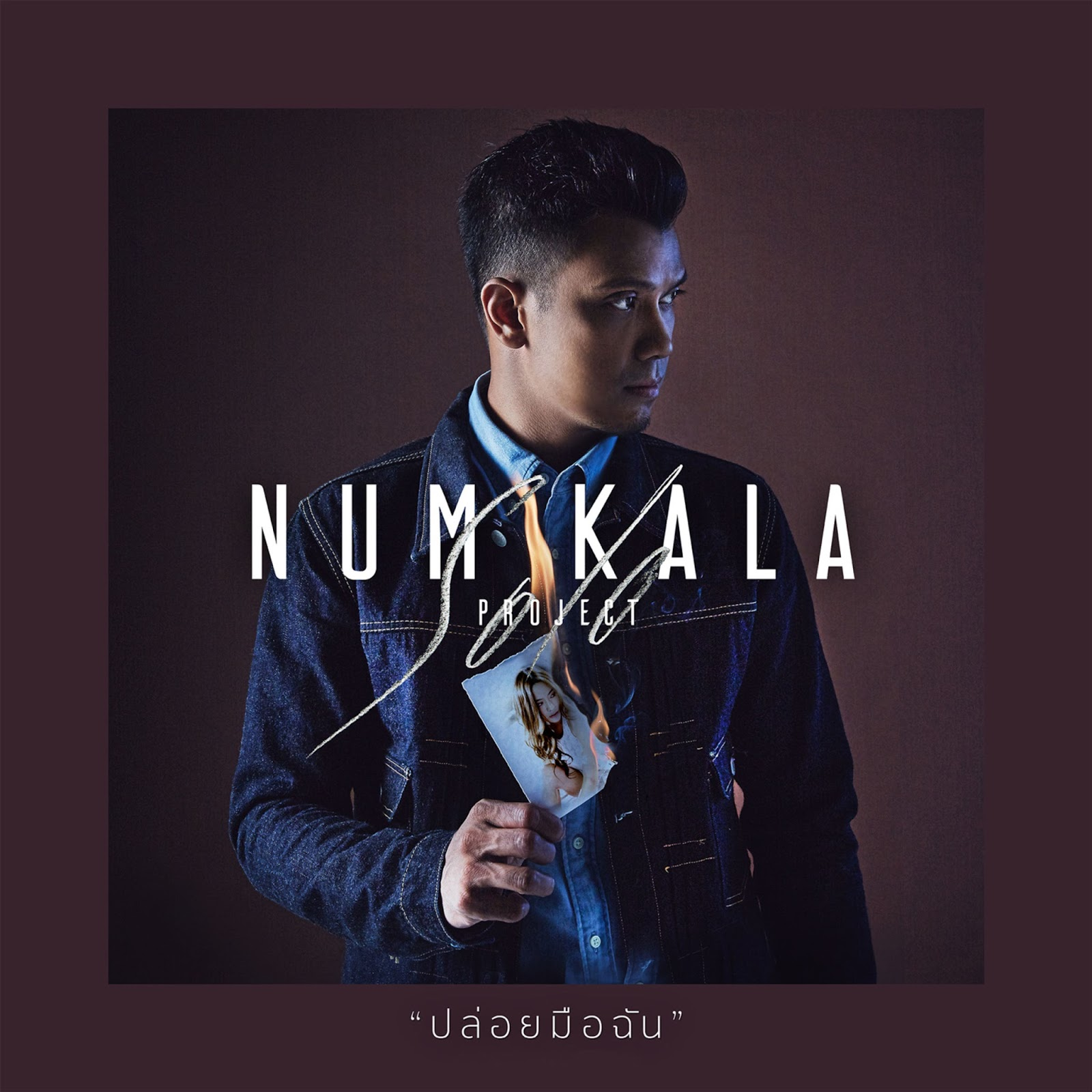 New Single : Num Kala