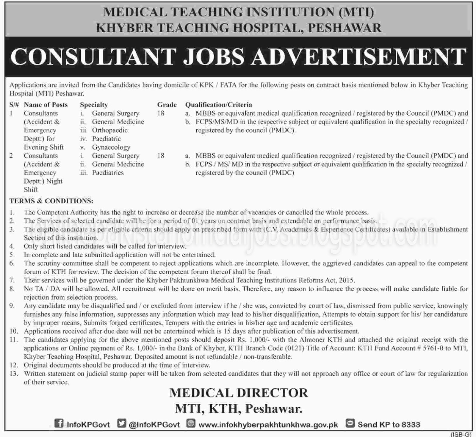 Jobs in Khyber Teaching Hospital for Consultant 2016