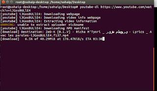تحميل فيديو او قائمة تشغيل من لوحةالترمنال فقط خفايا الطرفية