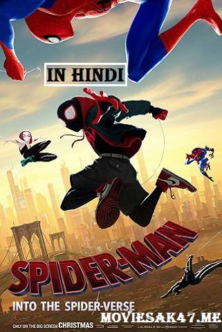 Spider-Man: Into the Spider-Verse (2018) Hindi Dual Audio Full Movie 480p 720p[ हिंदी + ENGLISH ] WEB-DL