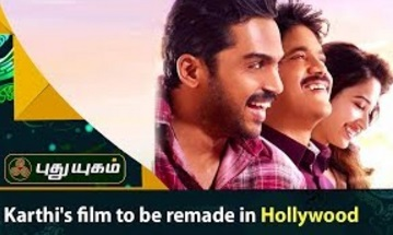 Karthi's film to be remade in Hollywood | First Frame | Puthuyugam Tv