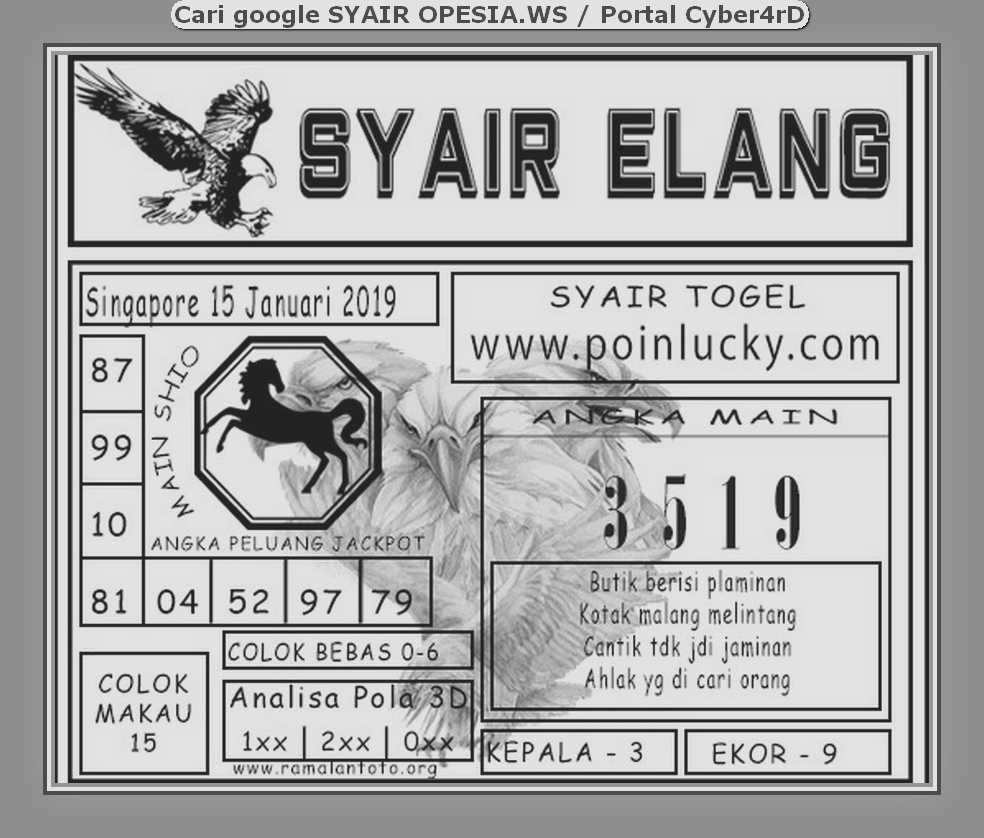 Kode syair Singapore Rabu 15 Januari 2020 88