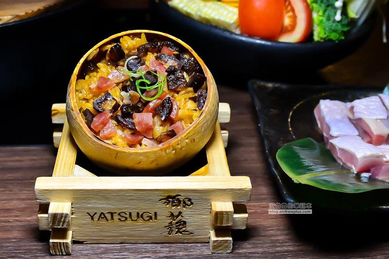 YeWeiYatsugi-10.jpg