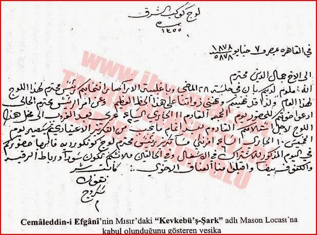 cemaleddin afgani masonluk belgesi