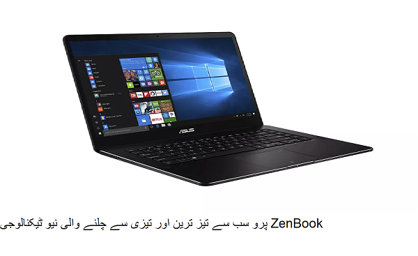 Asus' new ZenBook Pro is the thinnest and fastest ZenBook Pro ever |Technologypk