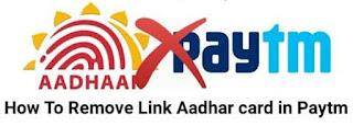 How to remove my adhaar card from Paytm-Paytm అకౌంట్ నుంచి ఆధార్ వివరాలను తొలగించటం ఎలా?