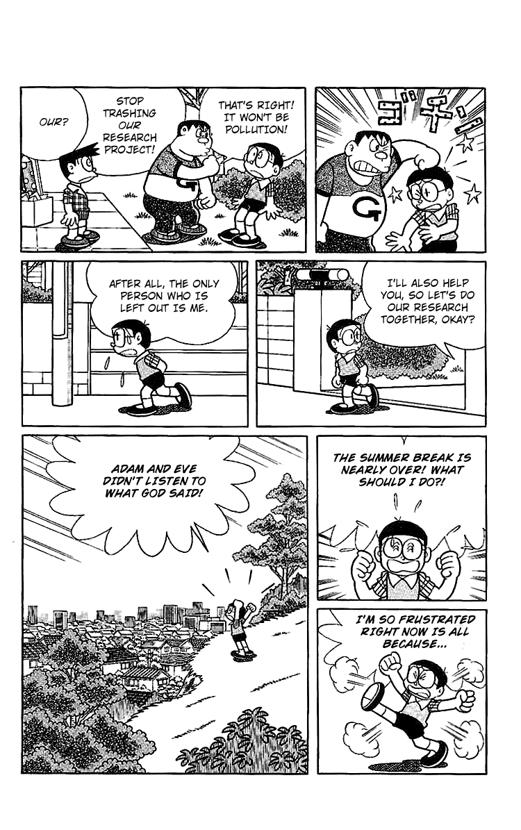 Daichohen Doraemon Vol 015_001 page 12