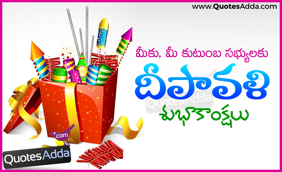 Happy Diwali Messages with Greetings in Telugu