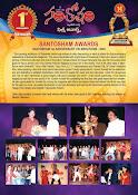 Santhosham Awards Recap-thumbnail-14