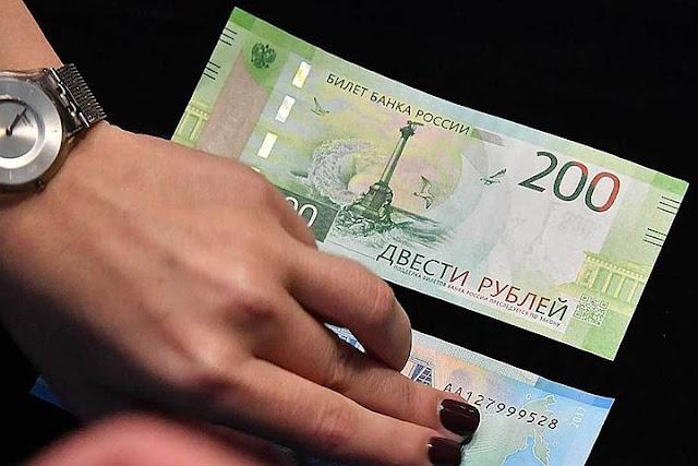 Купюры в 200 и 2000 рублей продают в несколько раз дороже номинала