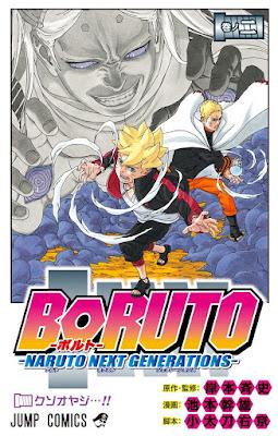 [Manga] Boruto: Naruto Next Generations 第01-02巻 Raw Download