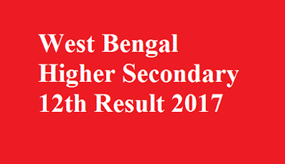 West Bengal Higher Secondary 12th Result 2017