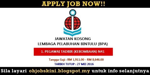 Iklan jawatan kosong Lembaga Pelabuhan Bintulu (BPA)
