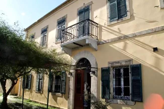 Αποτέλεσμα εικόνας για ιακωβάτειος site:kefalonitikanea.gr