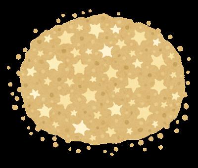 星の砂のイラスト