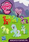 My Little Pony Wave 9 Shoeshine Blind Bag Card