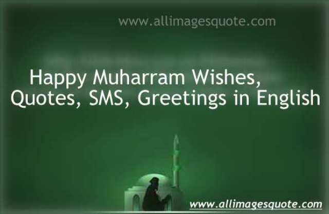 Happy Muharram Wishes, Quotes, SMS, Greetings in English