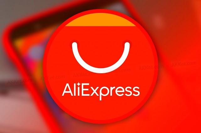 Come chiedere un rimborso su Aliexpress - Ecco la procedura da eseguire