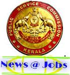 Karnataka-Public-Service-Commission