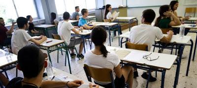 Πανελλήνιες εξετάσεις: Αλαλούμ με το τι ισχύει