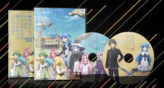 Shuumatsu Nani Shitemasu ka? Isogashii desu ka? Sukutte Moratte Ii desu ka | Cover DVD |