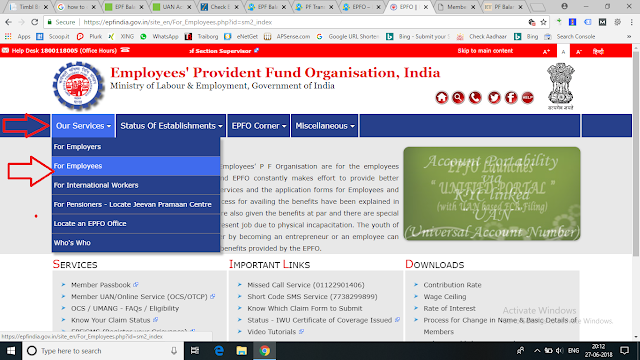 How to check EPF Online