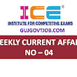 ICE Rajkot - ICE Magic Weekly Current Affairs Ank No - 04 ~ GUJARAT GOVERNMENT JOB