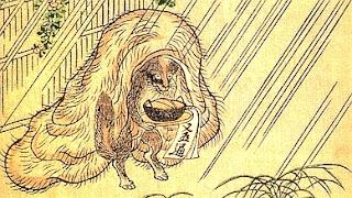 人文研究見聞録:四国の狸伝説(まとめ)