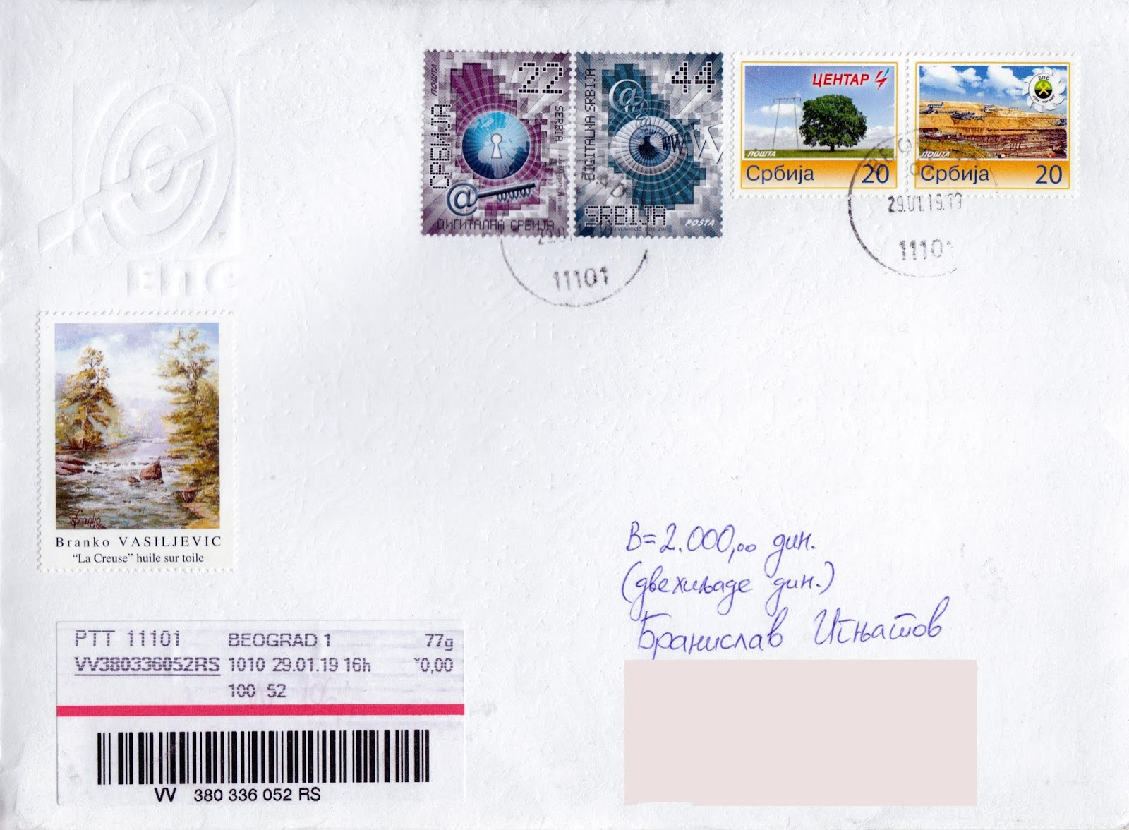 Brane Nina Insured Registered Cover From Serbia With Personalized