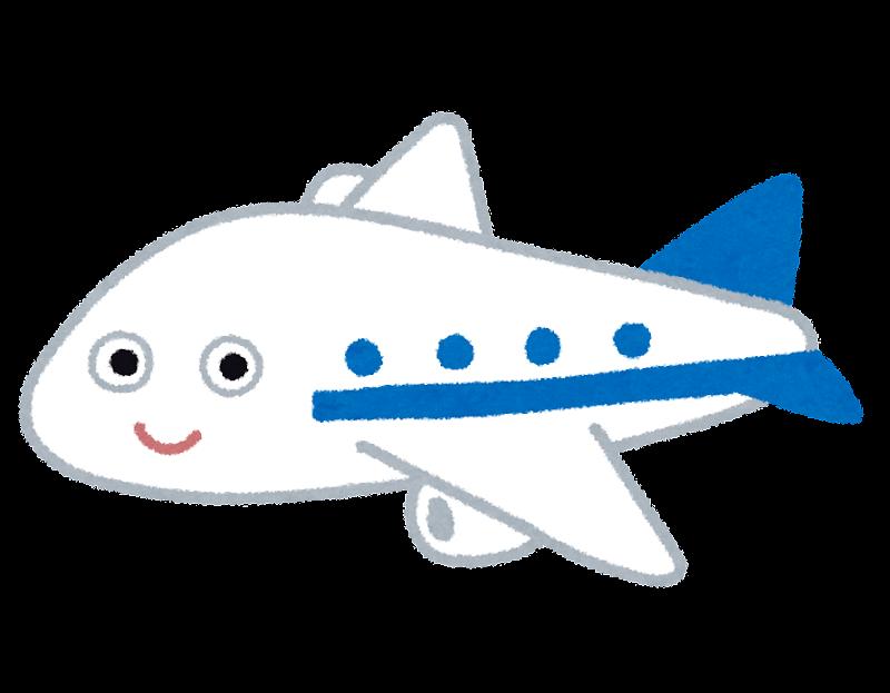 飛行機のキャラクター かわいいフリー素材集 いらすとや