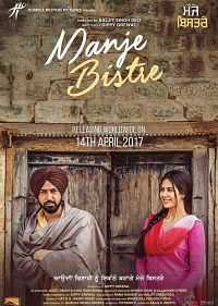 Manje Bistre (2017) 300mb Punjabi Movie Download 480p BDRip
