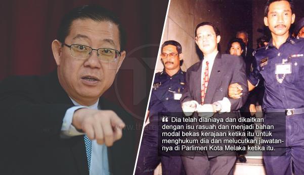 'Dia pernah dipenjara kerana kerana perjuang hak seorang gadis dirogol' - Kisah inspirasi perjuangan Lim Guan Eng