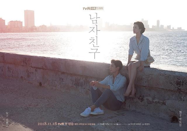 韓劇男朋友-各集出現的OST整理